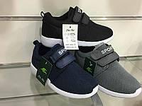 Детские кроссовки для мальчиков на липучках Lin Shi оптом Размеры 26-30
