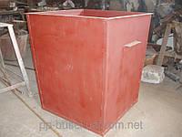 Контейнер для мусора металлический, V=0,75 м.куб. (боковая загрузка), Украина