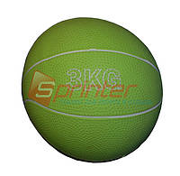 Медбол мяч для фитнеса вес 3кг, d-17см