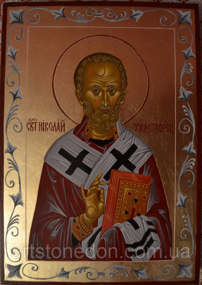 Икона Святого Николая Чудотворца писаная на доске