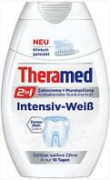 Зубна паста інтенсивна білизна Theramed 2in1 Intensiv-Weis, 75ml