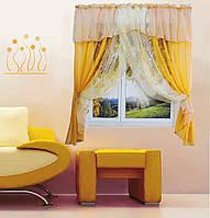 """Кухонная штора """"Номи"""" на две стороны. 4 м. белый с золотом"""