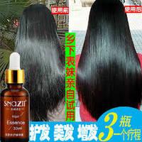 """Оригінал!New! Лікувальна есенція, активатор і відновлення росту волосся """"Snazii"""" (30 мл)."""