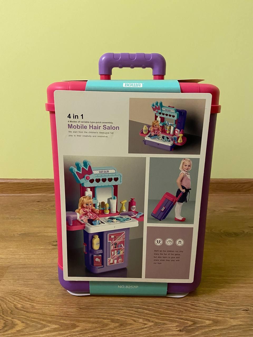 Детский игровой набор чемодан-трюмо 8254P туалетный столик для девочек + Подарок
