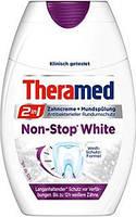 Зубна паста Безперервна білизна Theramed Non-Stop White 2in1, 75ml