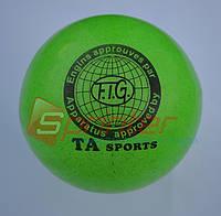 Мяч для художественной гимнастики D-19 см (зеленый)
