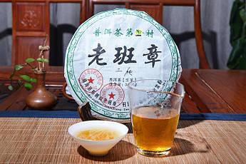 Шен Пуер «Лао Бан Чжан» 2008 рік 357 г зелений китайський чай пуер витриманий