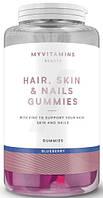 Для волос, кожи и ногтей Myprotein - Hair Skin and Nails (60 жевательных конфет)