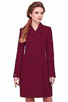 Яркое женское пальто приталенного кроя  с воротником