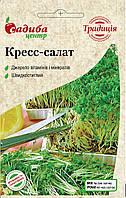 Кресс-салат 1,0 г СЦ Традиция