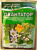 Плантатор цветение бутонизация NPK 10.54.10, фото 1