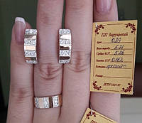 Серебряный комплект с золотыми пластинами