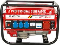 Генератор Профессиональный GERMANY 3-х фазний, 3,5 кВт