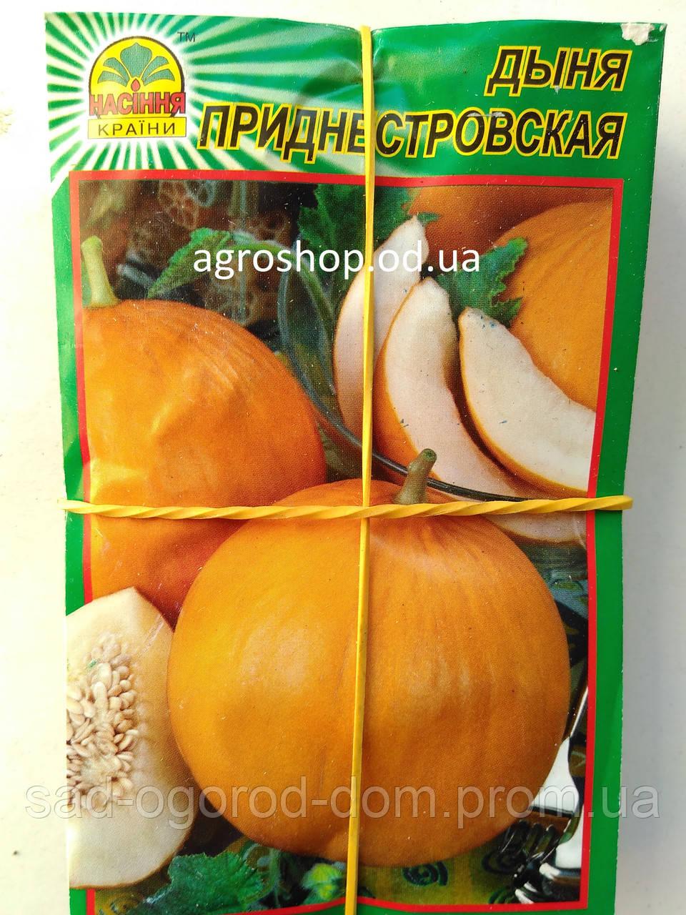 Дыня Приднестровская 1г