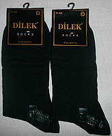 Носки мужские DILEK х/б Цвет черный  Размер 39-45