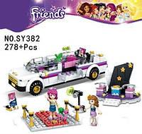 """Конструктор """"Friends"""", Лимузин"""