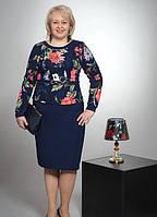 """Платье женское """"Рошель"""" с баской и оригинальным цветочным принтом"""