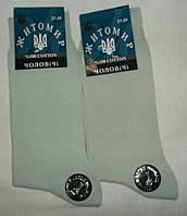 Носки мужские ЖИТОМИР двойной носок двойная пятка