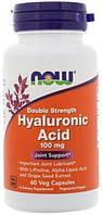 Гиалуроновая кислота Now Foods - Hyaluronic Acid 100 мг (60 капсул)