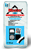 Клей для гипсокартона Master UniFix (Мастер УниФикс) 30кг