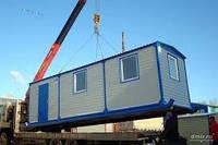 Продажа строительных вагончиков бытовок