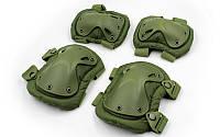 Наколенники + налокотники (быстросъемные)  ,  тактическая защита ,комплект, (ABS, полиэстер 600D, оливковый), фото 1