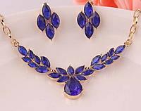 Комплект серьги и ожерелье покрытие золото код 616