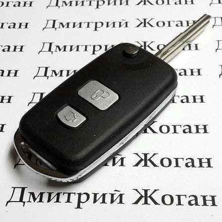 Корпус выкидного ключа для Chery (Чери) EASTAR, CROSS, 2 кнопки, фото 2