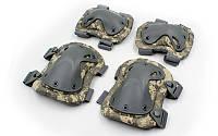 Наколенники + налокотники (быстросъемные) тактическая защита,комплект,(ABS,полиэстер 600D, пиксель ACU PAT)
