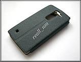Сірий Smart Cover чохол-книжка для смартфона LG Spirit H422, фото 5