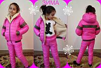 Детские спортивные костюмы (зима)