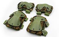Наколенники + налокотники (быстросъемные) тактическая защита,комплект,(ABS,полиэстер 600D, пиксель Marpat)