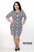 Платье французский трикотаж , рукав 3/4, размеры:50, 52,54,56