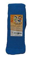 Колготки простые однотонные голубого цвета, рост 140 см , фото 1