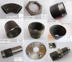 Железные сварные и резьбовые соединение для металлических труб