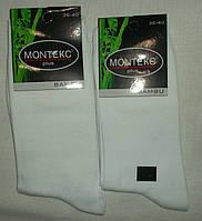Носки женские MONTEKS Цвет черный белый ассорти Размер 36-40
