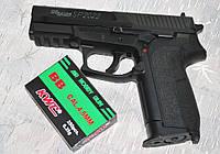 Пневматический пистолет KWC KM 47, пистолеты, пневмат, оружие, газовый, спортивный