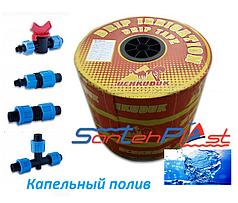 Лента капельного полива UCHKUDUK рулон 1000 м между эмиттерами 20 см