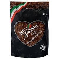 Кофе растворимый Nero Aroma Black 150 гр.