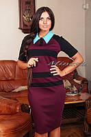 Трикотажное платье Стефани (размеры 48-52)
