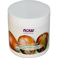 Масло ши, органическое,Now Foods, Solutions, Shea Butter, Certified Organic, 207 мл