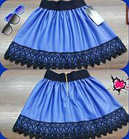 Детская стильная супер-модная синяя юбка из эко кожи+кружево. Арт-1526