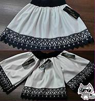 Детская стильная супер-модная белая юбка из эко кожи+кружево. Арт-1526