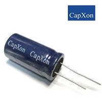 15000mkf - 6,3v  GS 16*35  Capxon, 85°C