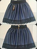 Детская стильная супер-модная темно-синяя юбка из эко кожи+кружево. Арт-1526