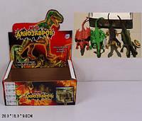 Животные резиновые 7208 432шт2Динозавры 28159см