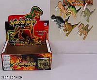 Животные резиновые 7210 432шт2 Динозавры, 6 видов, в кор, 28159 см