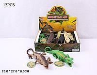 Животные резиновые 7425 36уп по 12шт2 Крокодилы в коробке 27206см