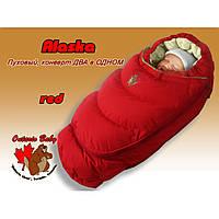 Пуховый конверт-трансформер, Овчина Alaska Size control, 10 цветов (Красный+овчина) - ART-0000059