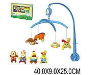 Мобиль 81351 1211601 12шт мягкие игрушки, муз,в кор, 40259см